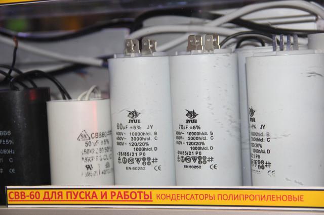 CBB60 конденсатори поліпропіленові для пуску та роботи