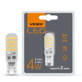 LED лампа VIDEX G9S 4W G9 4100K Cилікон