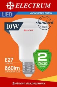 Лампа світлодіодна рефлекторна R80 LR-32 10W E27 4000K алюмопл. корп. A-LR-1952